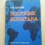 V.M. Szanyin: Bolygónk ruhatára